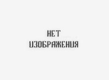 Летопись села